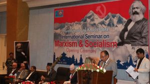 Marxism and Socialism Today