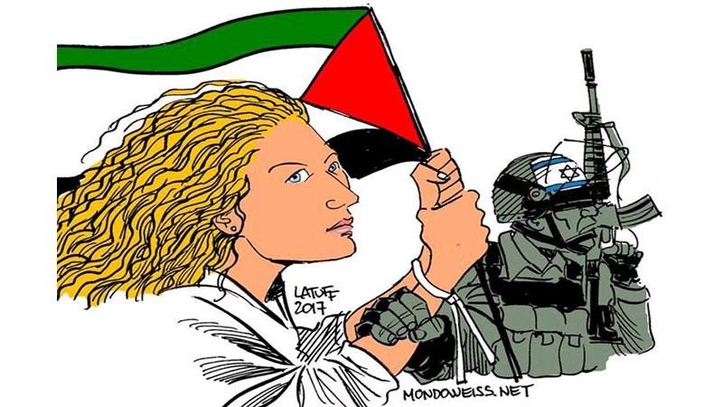 Al Ahed Al Tamini: A Young Palestine Patriot.