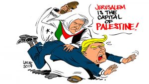 Jerusalem is the Capital City of Palestine.