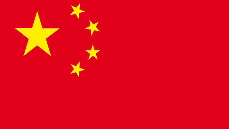 National Flag of People's Republic of China (PRC)