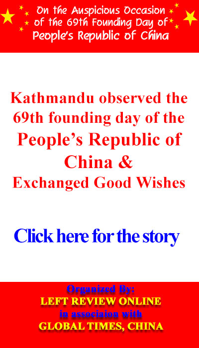 Exchange of Good Wishes