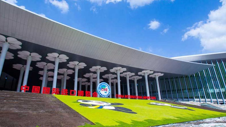 Chinese Import Expo Highlights China's Wisdom: Global Times