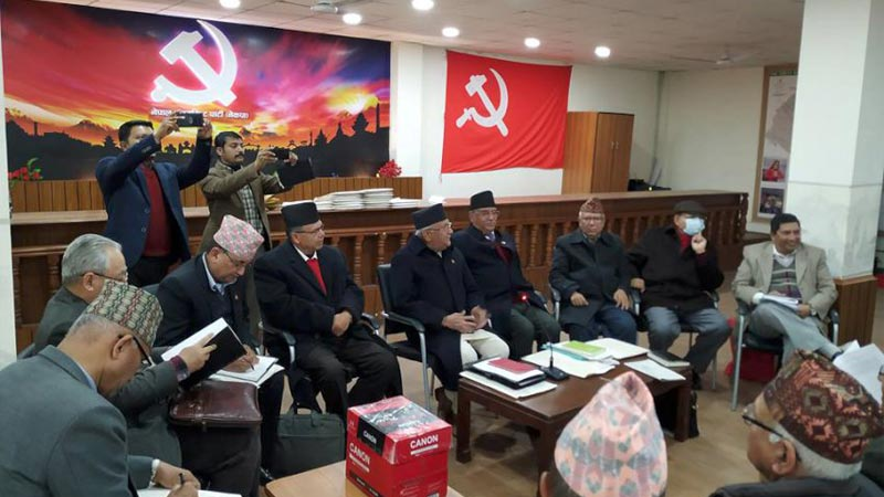 Standing Committee Meeting of Nepal Communist Party