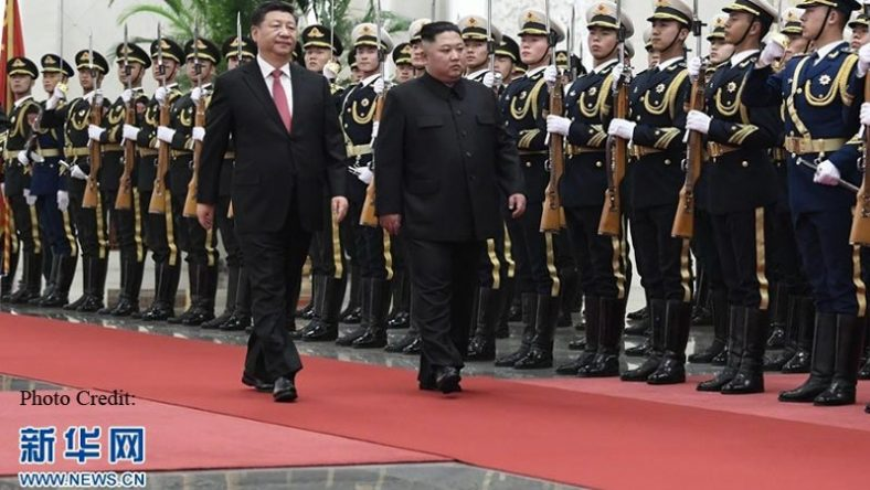 Kim Jong Un's Fourth China Visit Lays Foundation For Summit With Trump