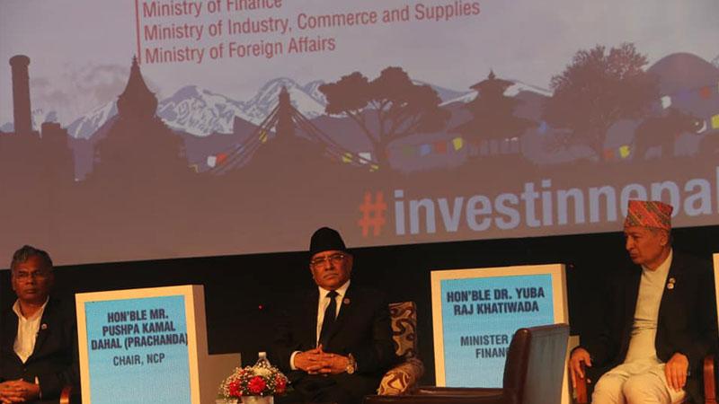 Chairman Prachanda on National Investment Summit 2019