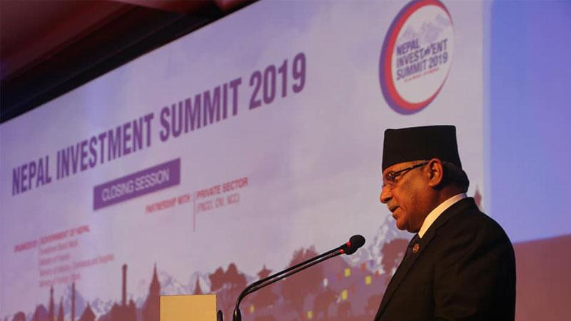 Chairman Prachanda on National Investment Summit