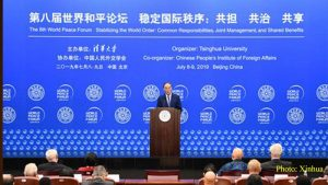 Officials stress coexistence of China, world at Peace Forum