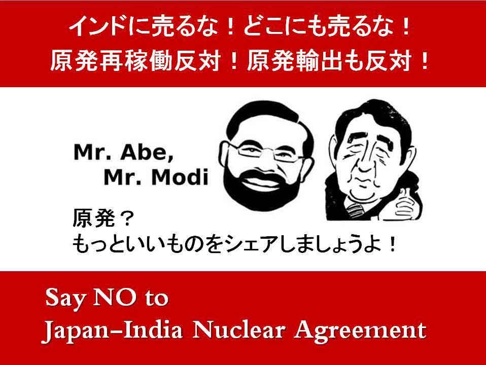 Modi-Abe Photo session