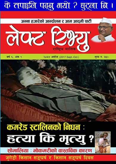 Left Review Magazine