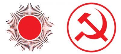 स्थानीय तह निर्वाचनका लागि नेपाल कम्युनिस्ट पार्टी (माओवादी केन्द्र) को प्रतिबद्धता पत्र