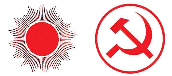 UML-Maoist Symbols, party unification process