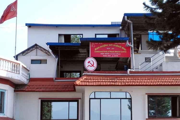नेकपा (माओवादी केन्द्र)को केन्द्रीय कार्यालय, पेरिसडाँडा, काठमाडौँ