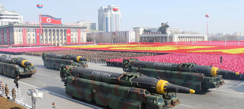 Military Parade held to mark the 70th Founding Anniversary of KPA