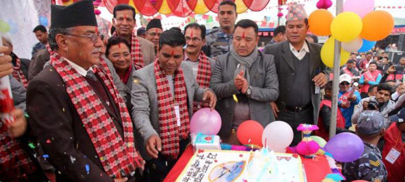 Prachanda on PMaoist Suprimo Comrade Prachanda on 23rd Peoples' War Dayeoples' War Day