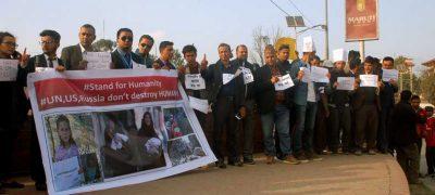 सिरियाली युद्धकाे विराेधमा काठमाडाैँमा नागरिक प्रदर्शन