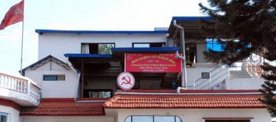 युराेपियन युनियनकाे प्रतिवेदन सच्चाइनु पर्छ – नेकपा (माओवादी केन्द्र)