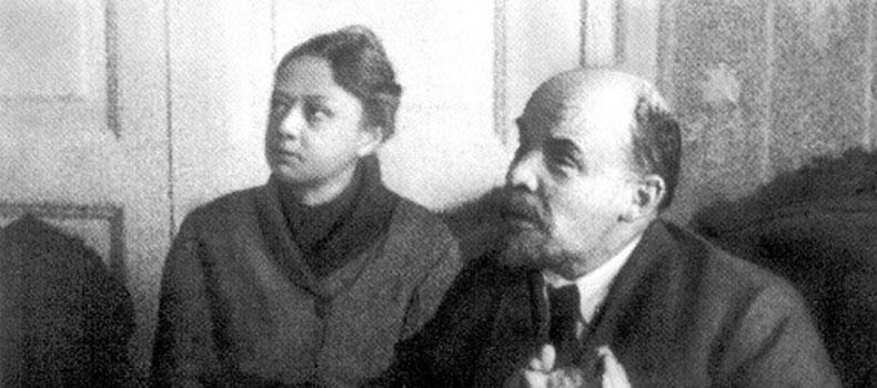 क. लेनिन, पत्नी क. क्रुप्सकायाका साथमा, VI Lenin, With his wife Najedjha Krupskaya