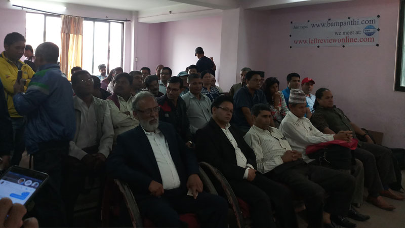 Participants of the 69th Founding Day of People's Republic of China, Exchange of Good Wishes Program at Kathmandu, Nepal Organized by Left Review Online