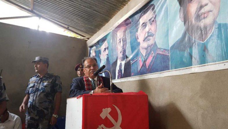 कम्युनिष्ट एकता संसारभरिकै प्रतिक्रान्तिकारीको टाउको दुखाईः अध्यक्ष प्रचण्ड