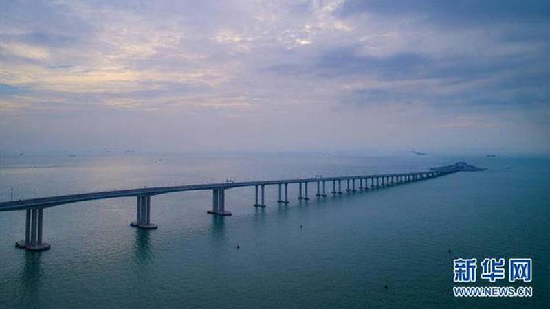 Chinese example of new creative work, Bridge