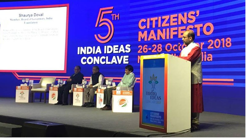 Chairman Prachanda attending 5th Indian Ideas Conclave