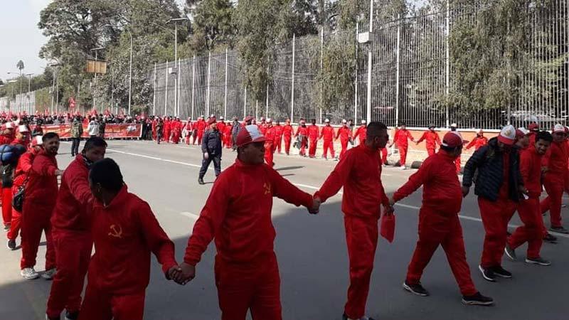 CPN (Biplab Maoist) program at Kathmandu