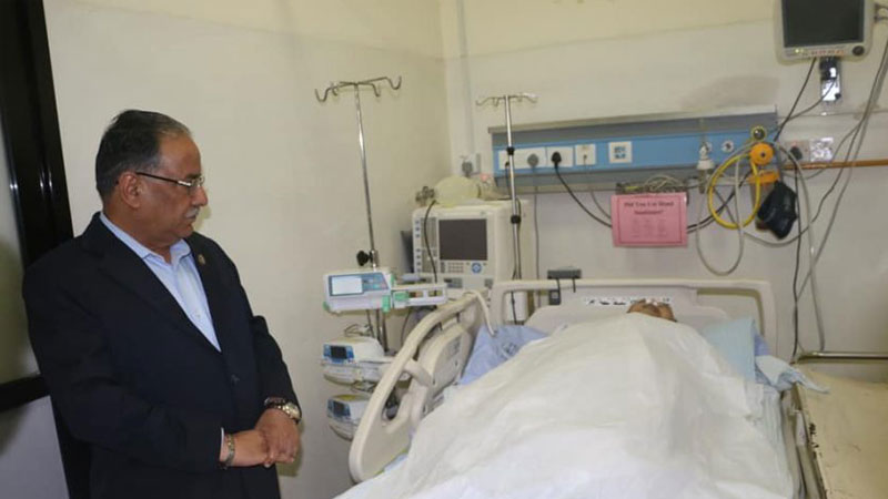 Chairman Prachanda at Norvic Hospital to pay homage to Padma Ratna Tuladhar