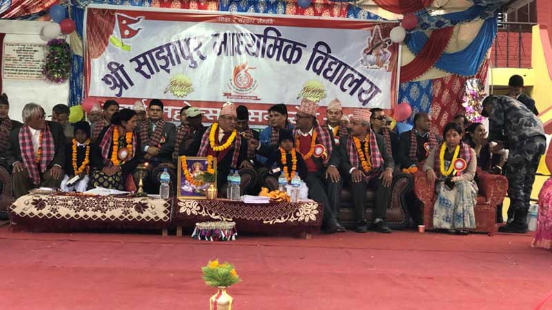 Golden Jubilee Program of Sajhapur secondary school