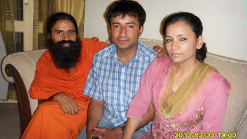 Prakash Dahal with Yog Guru Ramdev for treatment of sister Gyanu Dahal KC