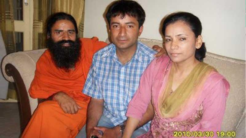 Prakash Dahal with Yog Guru Ramdev for treatment of sister Gyanu Dahal KC