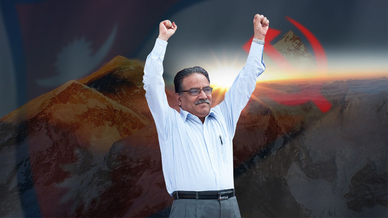 Comrade Prachanda, Chairman of the Communist Party of Nepal (NCP)