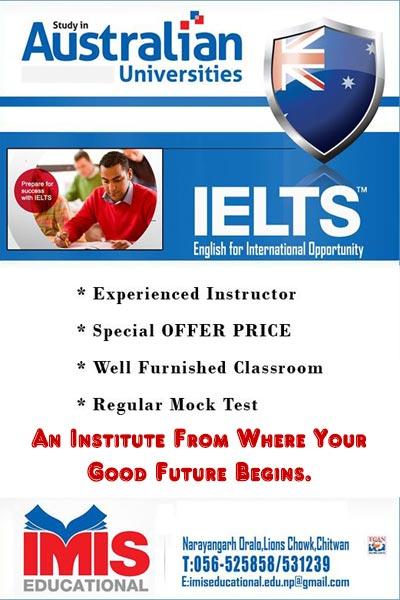 IMIS Educational, Bharatpur, Chitwan