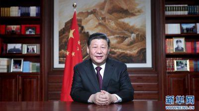 चीनका राष्ट्राध्यक्ष सी चिनफिङद्वारा नव वर्ष २०१९ को उपलक्ष्यमा शुभकामना व्यक्त (पूर्ण पाठ सहित)