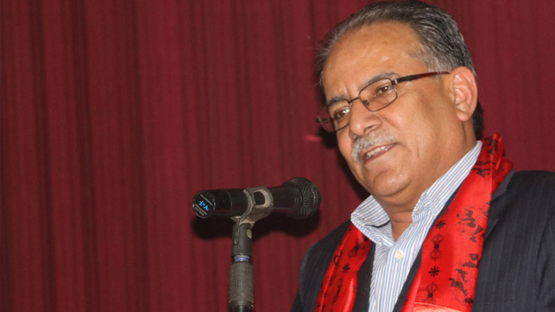Chairman PRachanda left review online pushpa kamal Dahal प्रचण्ड