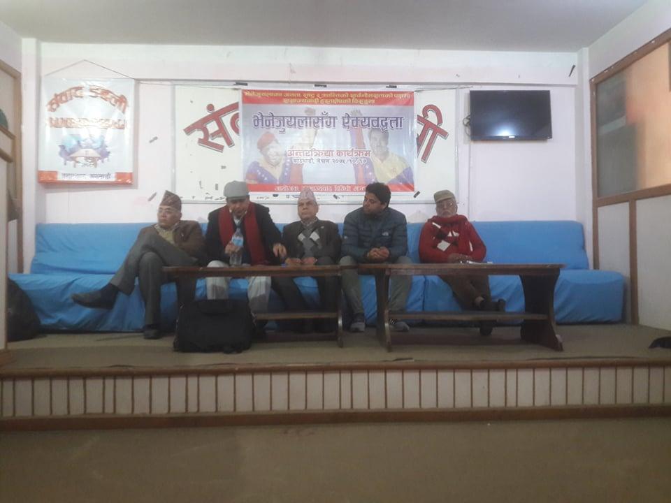 Venezuela Solidarity Kathmandu