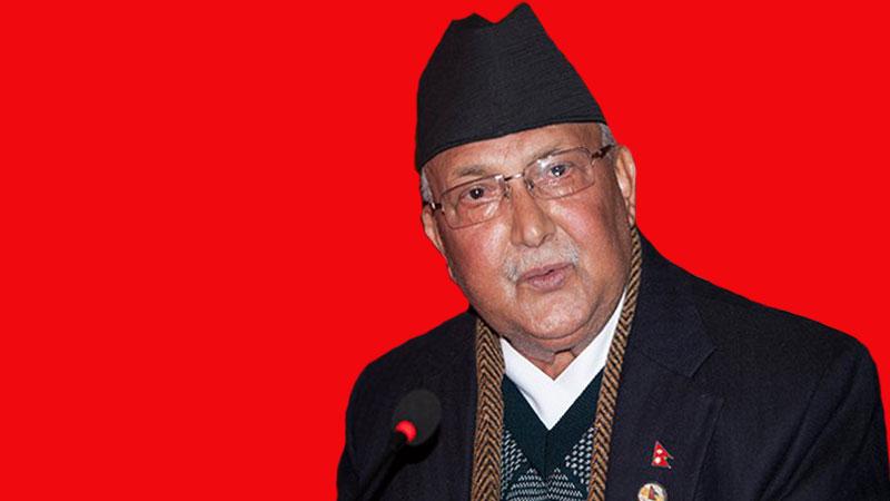 Prime Minister KP Sharma Oli Left Review Online