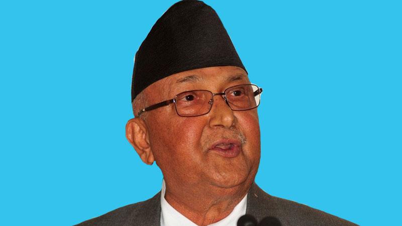 PM kp sharma oli, prime minister, khadga