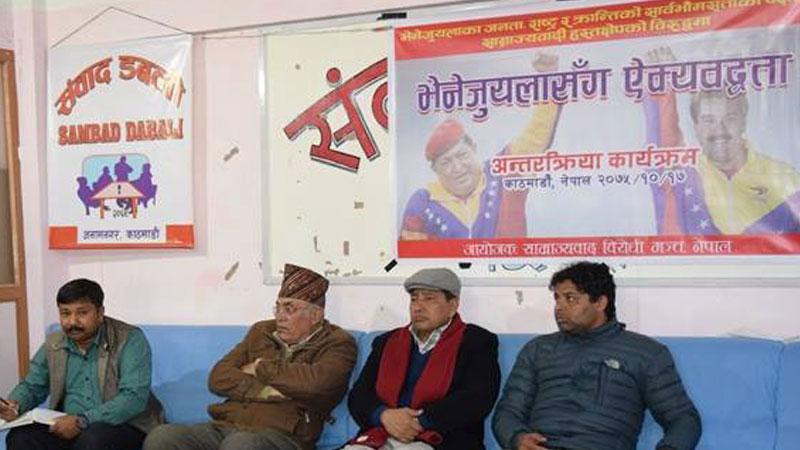 Lok Narayan Subedi, Vice Chairman, Nepal Communist Party