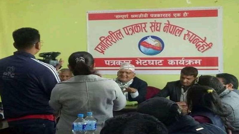 press meet at Butwal
