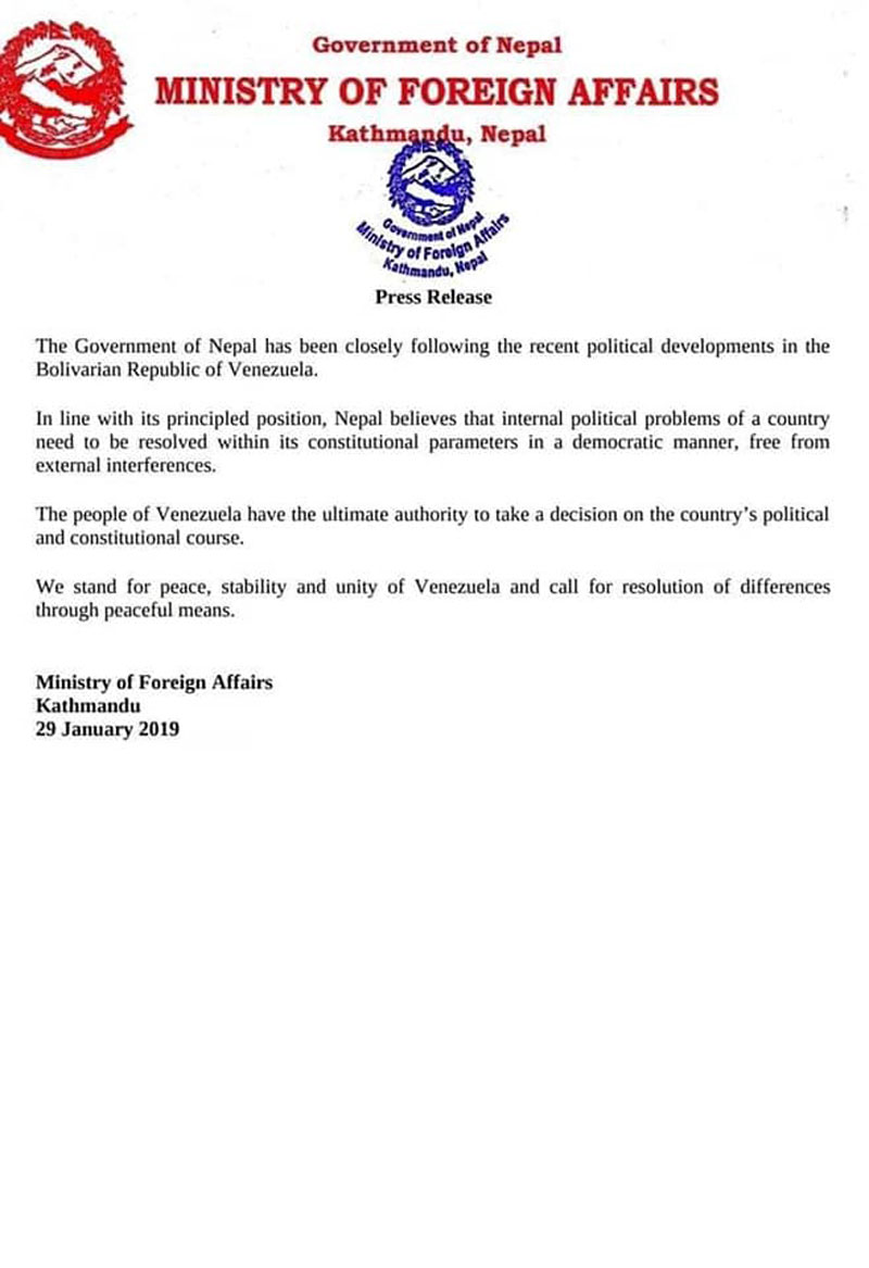 Government of Nepal, Press statement, Ministry of External Affairs, MOFA