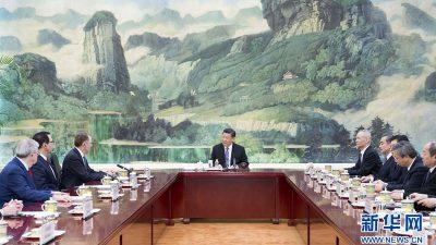 राष्ट्राध्यक्ष सी चिन फिङसँग अमेरिकी प्रतिनिधि मण्डलको भेटवार्ता