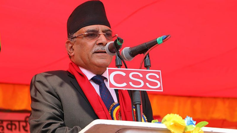 Chairman Prachanda Chitwan Left Review Online dot Com