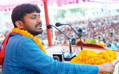 कन्हैया कुमारको चुनावी मेसमा के पाक्दैछ ?