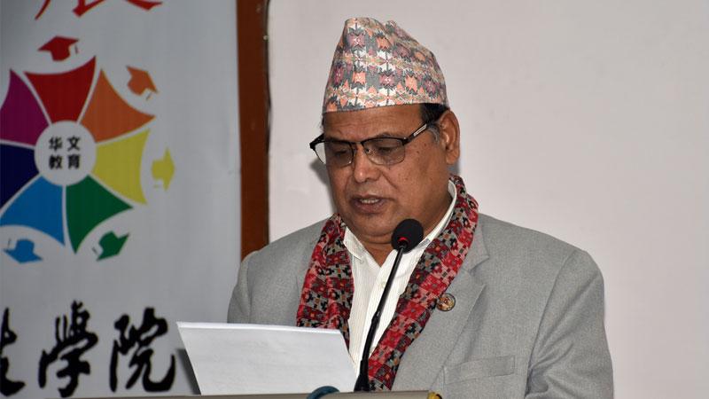 Rt Hon. Krishna Bahadur Mahara, speaker of the Federal Parliament