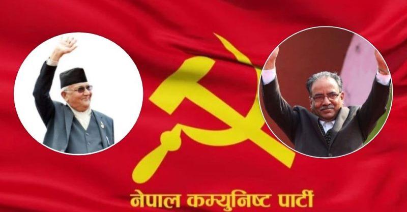 Chairman PRachanda and KP Sharma Oli