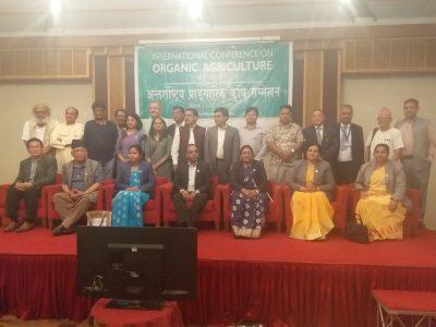 international farmar samit