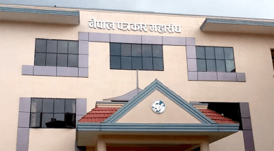 fnj ofice, sinamangal kathmandu
