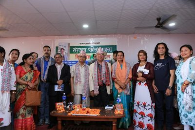 anarkali miya with madhab kumar nepal