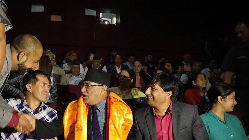 Chairman Prachanda Bhairabnath Documentary