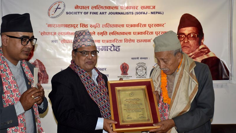 Speaker Krishna Bahadur Mahara awarding Satya Mohan Joshi